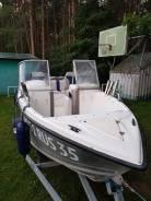 Wyatboat 470 open + Mercury 60 elpt
