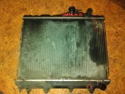 Радиатор охлаждения двигателя Toyota Corsa AL20