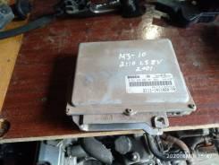 ВАЗ 2108-2115 1,5 8кл блок управления двигателем