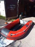 Продам комплект лодку и мотор