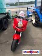 Ducati Multistrada 06901, 2004