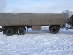Сзап, 2003