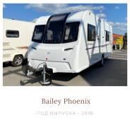Bailey Phoeinix, 2018