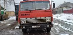КамАЗ 5320+Прицеп ГКБ 8350, 1992