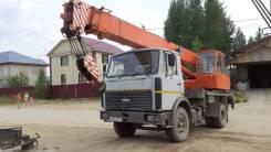 Ивановец КС-35715, 2000