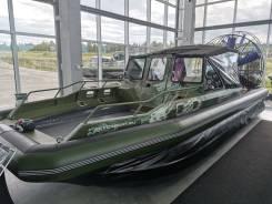 Аэролодка Фантом 750 Lux
