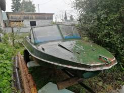 Лодка ОБЬ-М +Мотор Меркурий 25