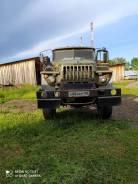 Урал 43204, 1993