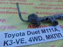 Регулятор давления топлива Toyota Duet Toyota Duet 2002
