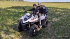 Stels ATV 110, 2020