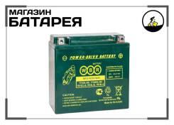 Мото аккумулятор WBR MTG12-18 18 Ач 12В YTX20L-BS (гелевый, AGM)