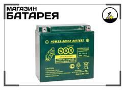 Мото аккумулятор WBR MT12-18 18 Ач 12В Ytxbs, YB16CL-B)(гелевый, AGM)