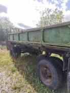 КГБ, 1999