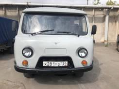 УАЗ-390945, 2013