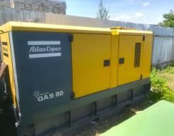 Дизельный генератор Atlas Copco QAS80