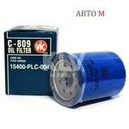Продам фильтр масляный VIC - 809 Япония