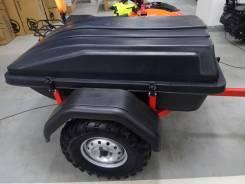 Прицеп туристический с кофром на ATV колесах