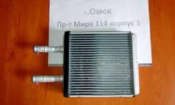 Радиатор печки Hyundai Accent / GETZ 02-10г
