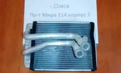 Радиатор отопителя Hyundai Sonata 98-07г