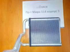 Радиатор отопителя Hyundai i30 / KIA CEED 07-12г