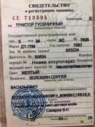 ПТЗ ДТ-75М Казахстан, 1992