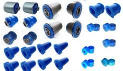 Комплект сайлентблоков Фортуна полиуритан ( синие)