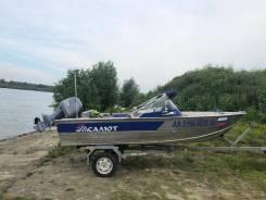 Продам м/лодку Салют-480 с л/мотором Yamaha F70