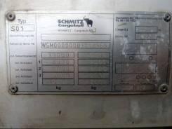 Schmitz SO1, 2005