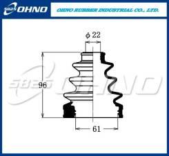 Пыльник привода 5`825 FB-2084 внутренний OHNO FB2084