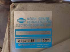 Блок управления двигателем 2371MAG201