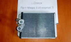 Радиатор печки Hyundai Starex / H1 97-07г