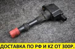 Катушка зажигания Honda L12A. L13A. L15A. , передний ряд! оригинал