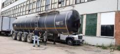Foxtank ППЦ-СНП-32, 2018