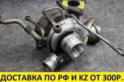 Турбина Nissan ZD30 144112W203 контрактная