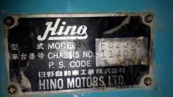 Куплю птс с железом на Hino ranger