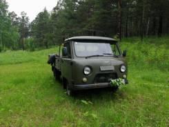 УАЗ-3303, 2014