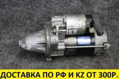 Стартер Toyota 1KR 28100-B1020 контрактный