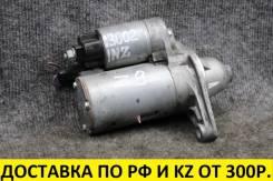 Стартер Toyota 1NZ/2NZ 28100-21070 контрактный