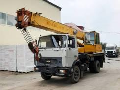 Автокран Ивановец КС-35715-2 2004