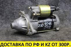 Стартер Toyota 1JZ / 2JZ 2мод. 2810046240 контрактный