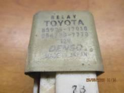 Реле Toyota 8592517010