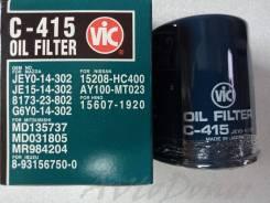 Фильтр масляный VIC C415 на Борисенко