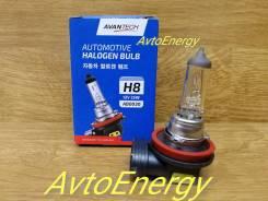 Лампа Avantech H8, 12V, 35W. В наличии! ул Хабаровская 15В