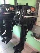Лодочный мотор Tohatsu (Япония) M9.8BS В Наличии!