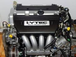 Двигатель Honda Accord, CM2; CM3; CL9, K24A; 200PS F7623 [074W0051045]