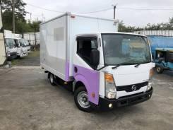 Nissan Atlas 0080, 2016