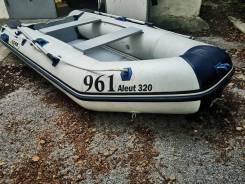Продам лодку CBB Aleut