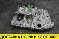 Блок клапанов акпп Mazda FN1121100J контрактный