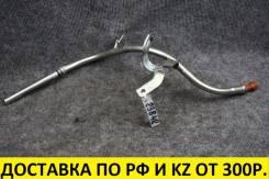 Щуп акпп Mazda FNK519880 контрактный