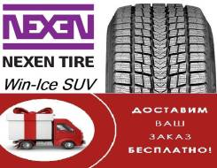 Nexen Winguard Ice SUV, 265/60R18 110Q